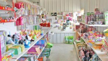 Amish bent & dent/discount/salvage/surplus stores